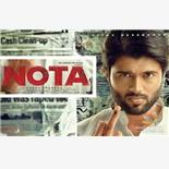 Watch: Trailer for 'NOTA' out, expectati...