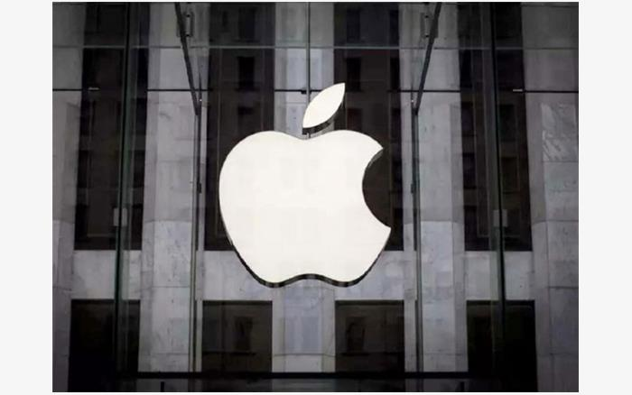 Apple To Launch First Online store In In...