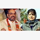 BJP Pulls Out of Alliance With PDP