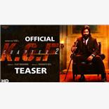 KGF: Chapter 2 Teaser To Be Released On ...