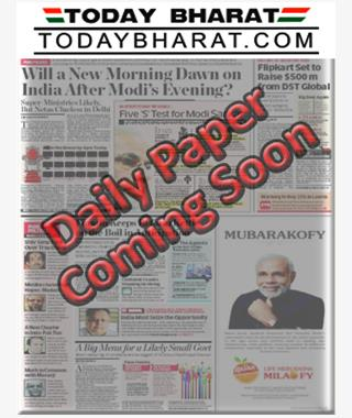 today bharat daily coming soon