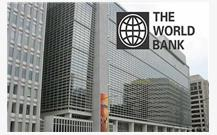 India inks loan agreement with World Ban...