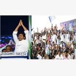 YSR Congress BC Declaration