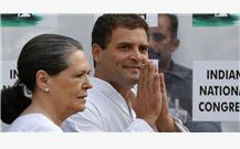 Rahul Gandhi to take charge of Congress ...