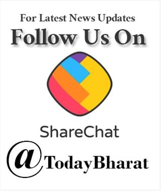 For Latest News Updates Follow Us On Sha...