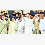 Chandrababu Naidu, 21 opposition party l...