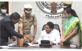 YS Jagan launches Police Seva App, which...