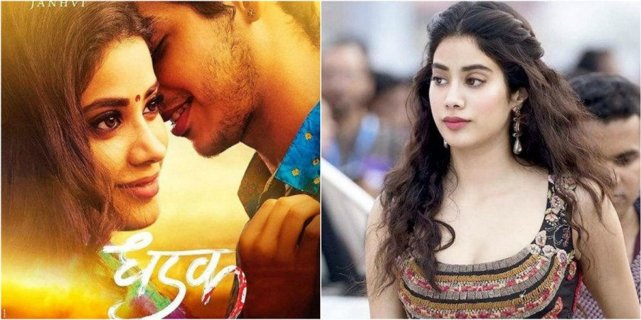 Dhadak trailer: Janhvi Kapoor and Ishaan...