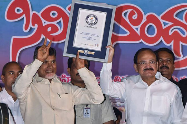 Chandrababu naidu receives guinness world record
