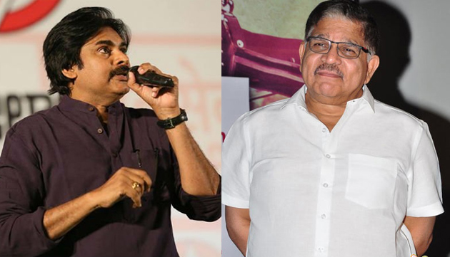 Allu Aravind Strong Counter To Pawan Kalyan