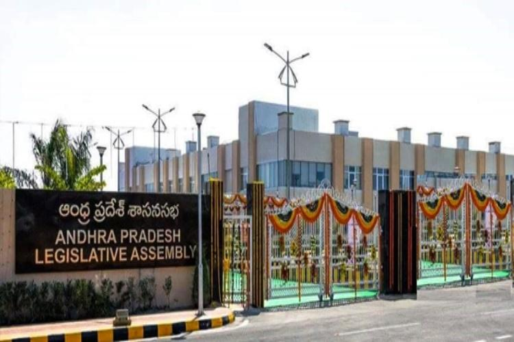 Andhra Pradesh Assembly clears English m...