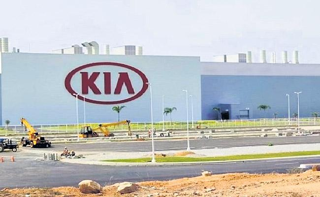Kia Motors closed due to Corona effect!