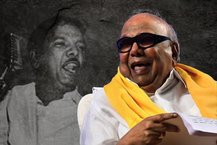 M Karunanidhi passes away