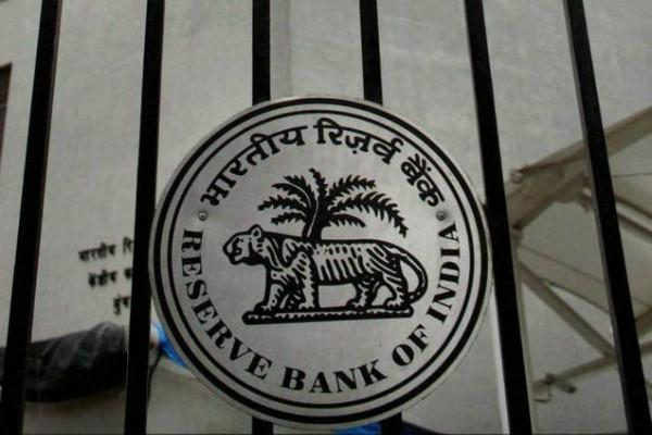 RBI forms panel to look into rising bank...