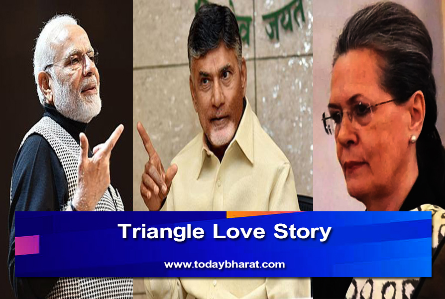 Triangle Love Story