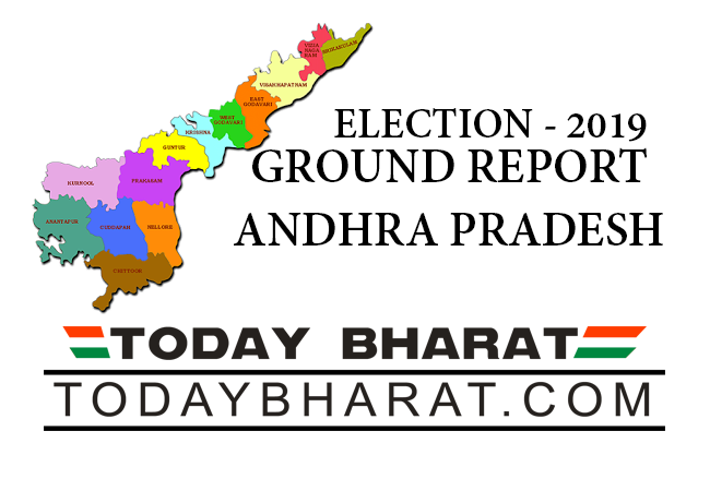 Public Talk | Andhra Pradesh | Vinukonda | Special Ground Report |Today Bharat