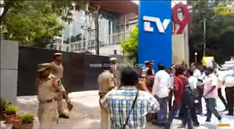 Kurnool people protest against tv9 channel in hyderabad