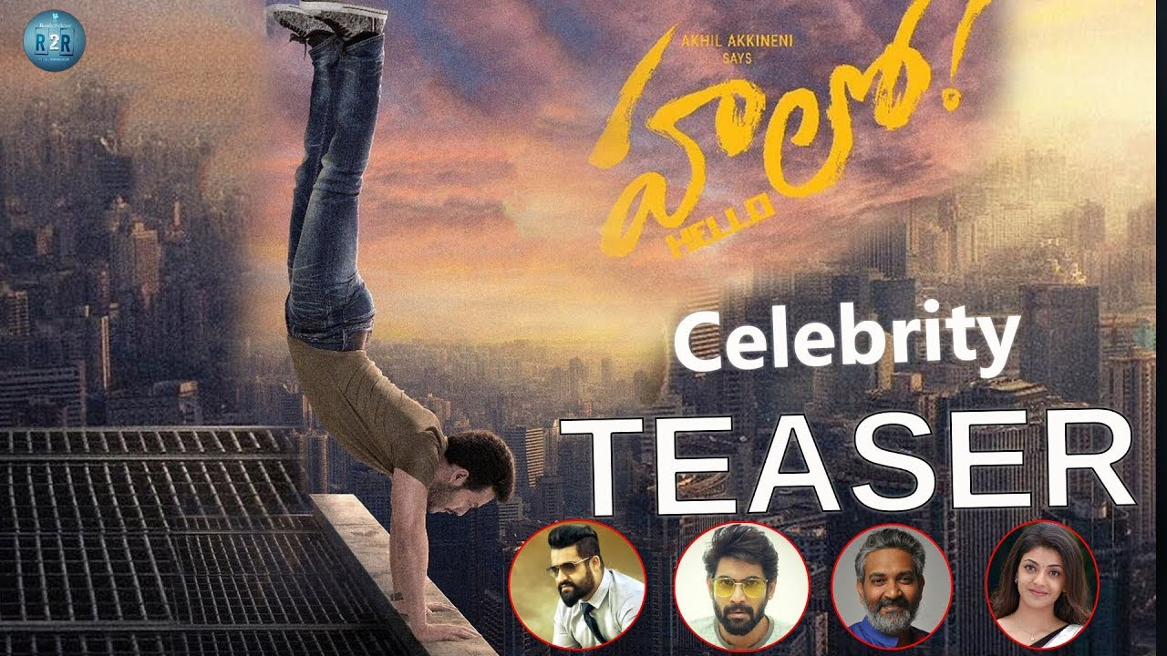 Akhil Akkineni Next Movie 'Hello Teaser' Launch by Tollywood Celebrities