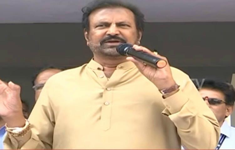 Actor Mohan Babu dharna for fee reimbursement