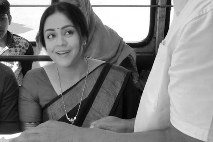 First glimpse of Jyothika from 'Chekka C...