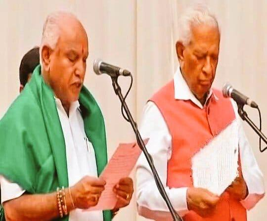 Yeddyurappa sworn in as 23rd Karnataka C...